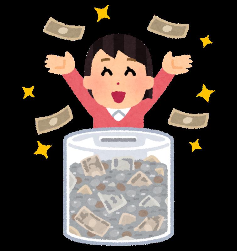 貯金200万円を2年間で成し遂げるには?一人暮らし年収300万円でも可能か。